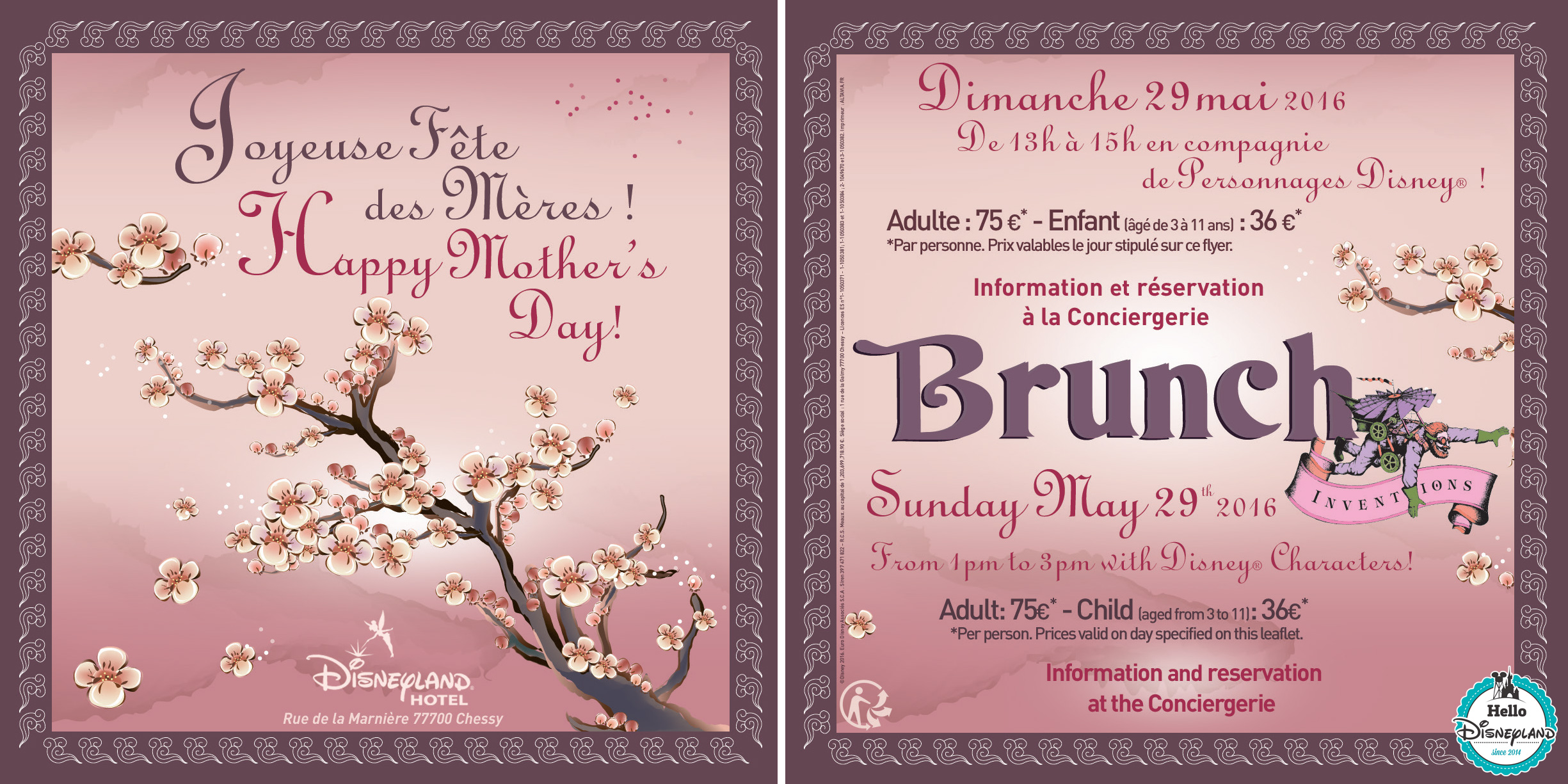 Invitation For Brunch was awesome invitation ideas