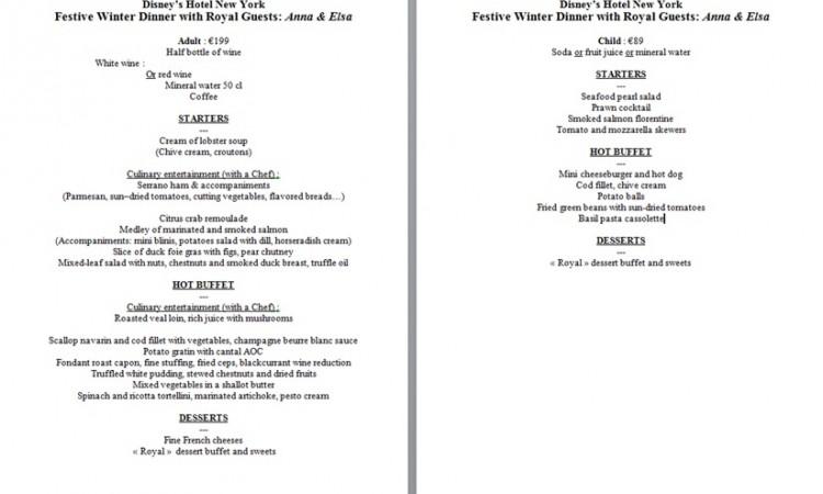 frozen dinner menu EN