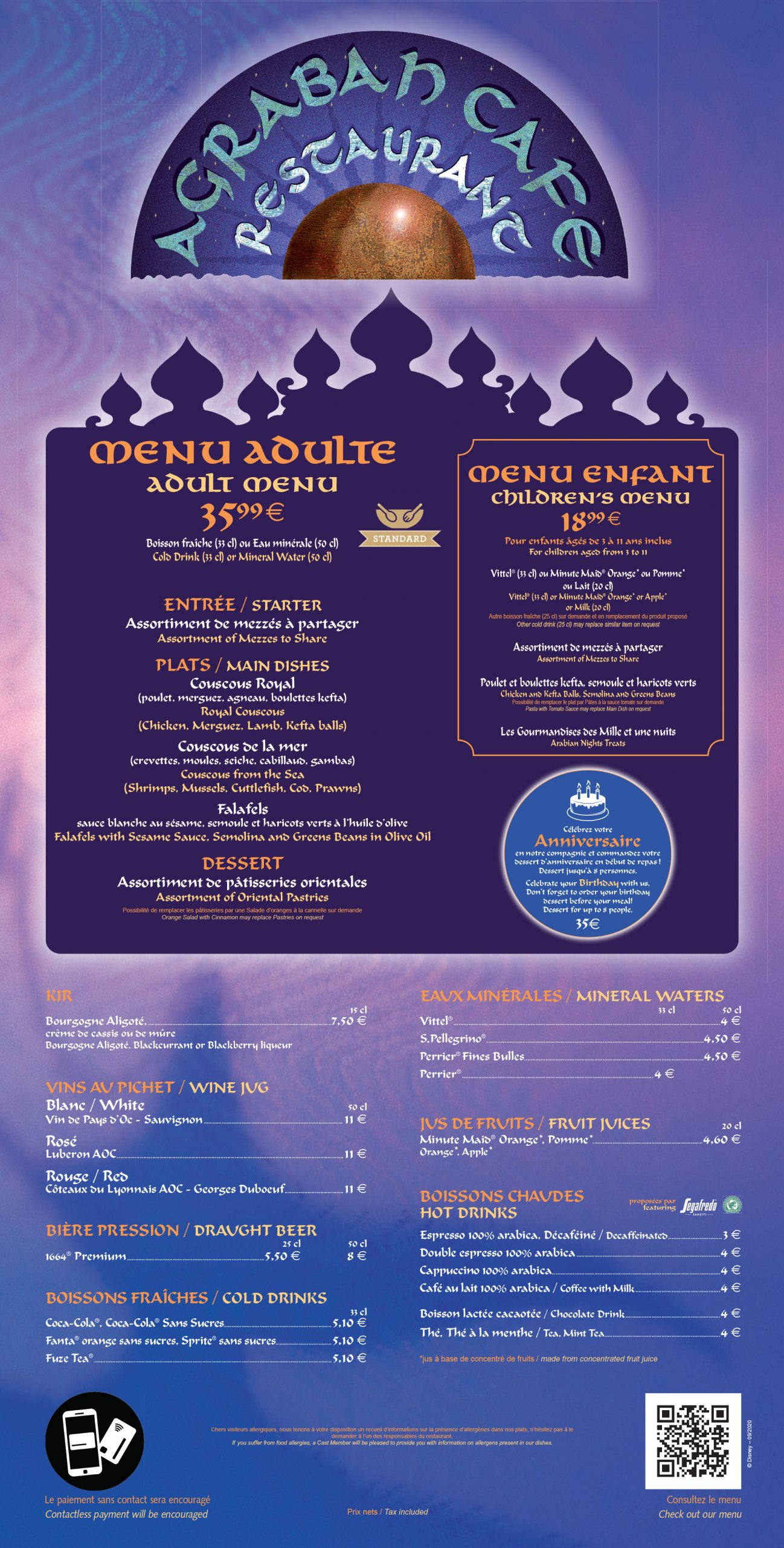 menu-disneyland-paris-2020-agrabah-cafe